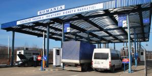 Filtru de dezinfecție rutier și pietonal în punctul de trecere a frontierei de stat de la Sighetu Marmației