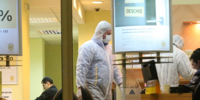 """Jaf armat la o bancă din Baia Mare, taman în miezul unei zile din """"Săptămâna prevenirii criminalității"""""""
