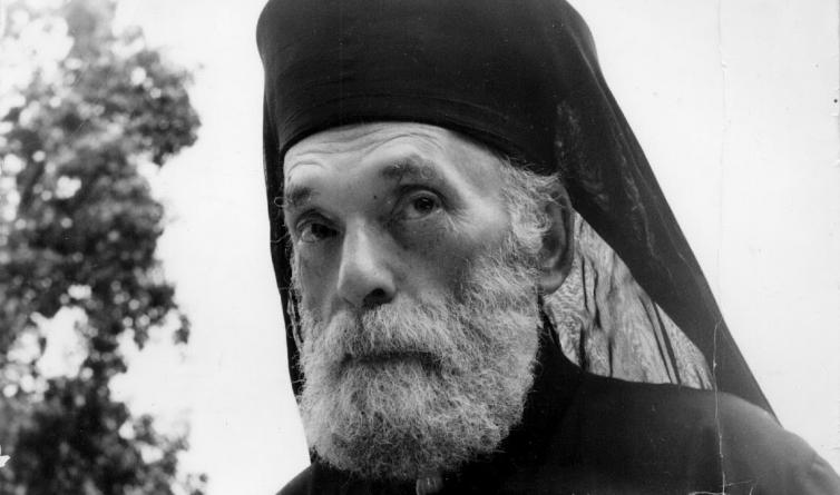 """Colocviul """"Nicolae Steinhardt – Memorialistica Marii Uniri"""""""