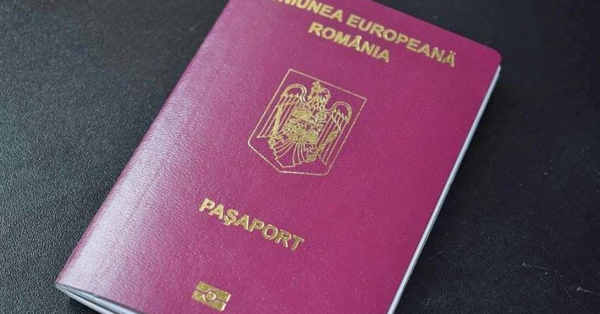 Elemente de protecție complexe la noile pașapoarte