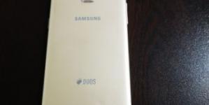 SAMSUNG GALAXY A5, 450 LEI