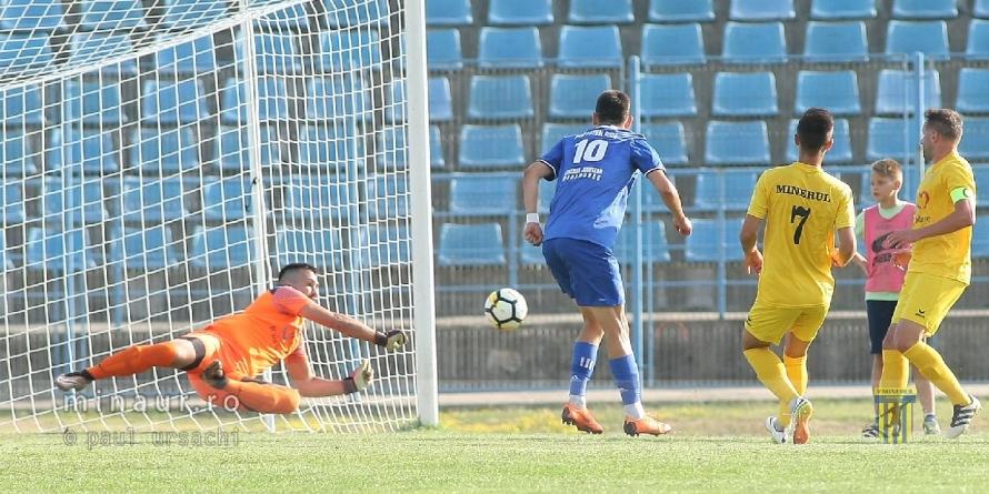 Minerul Baia Mare a pierdut locul de lider și ACS FC Recea a urcat pe doi