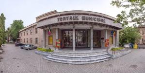 Cu actori puțini, Teatrul Municipal Baia Mare a participat la numeroase festivaluri naționale și internaționale în 2018