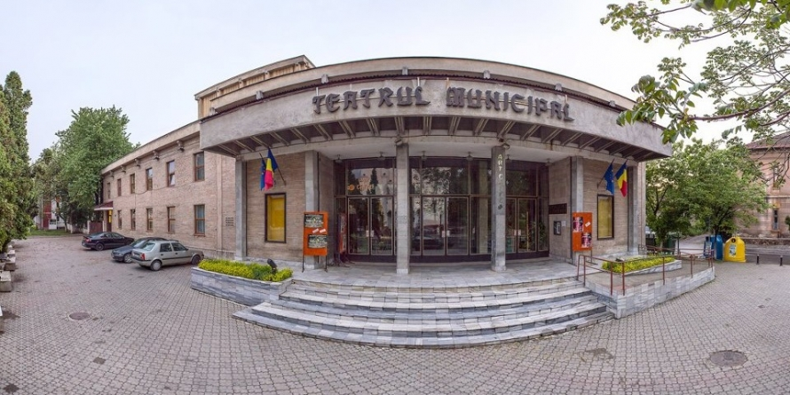 Spectacole la Municipalul băimărean