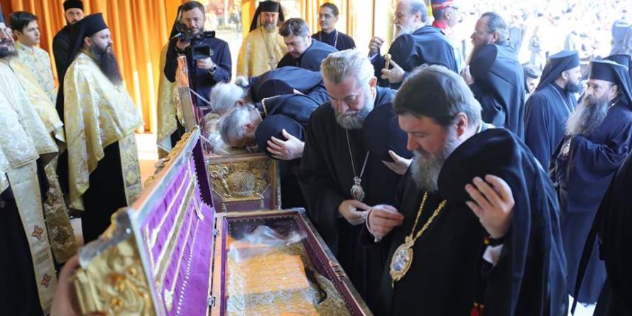 """PS Părinte Episcop Iustin a luat-o pe """"Calea Sfinților"""""""