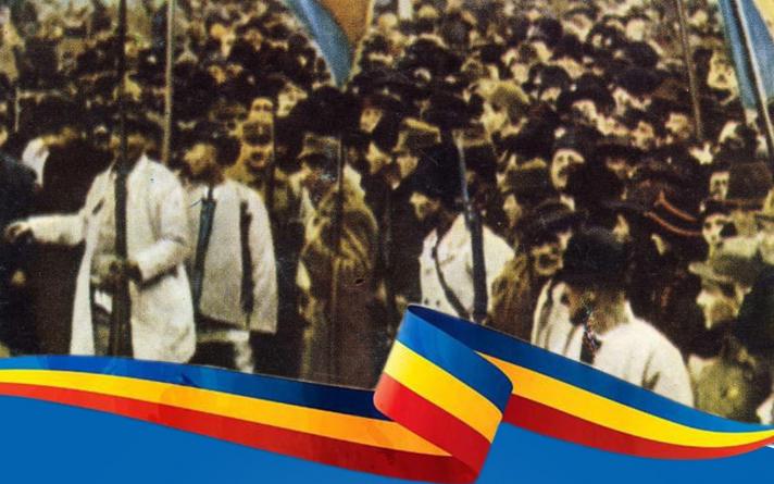 """Sesiunea ştiinţifică de comunicări """"Maramureşul înainte şi după Marea Unire a Românilor"""""""