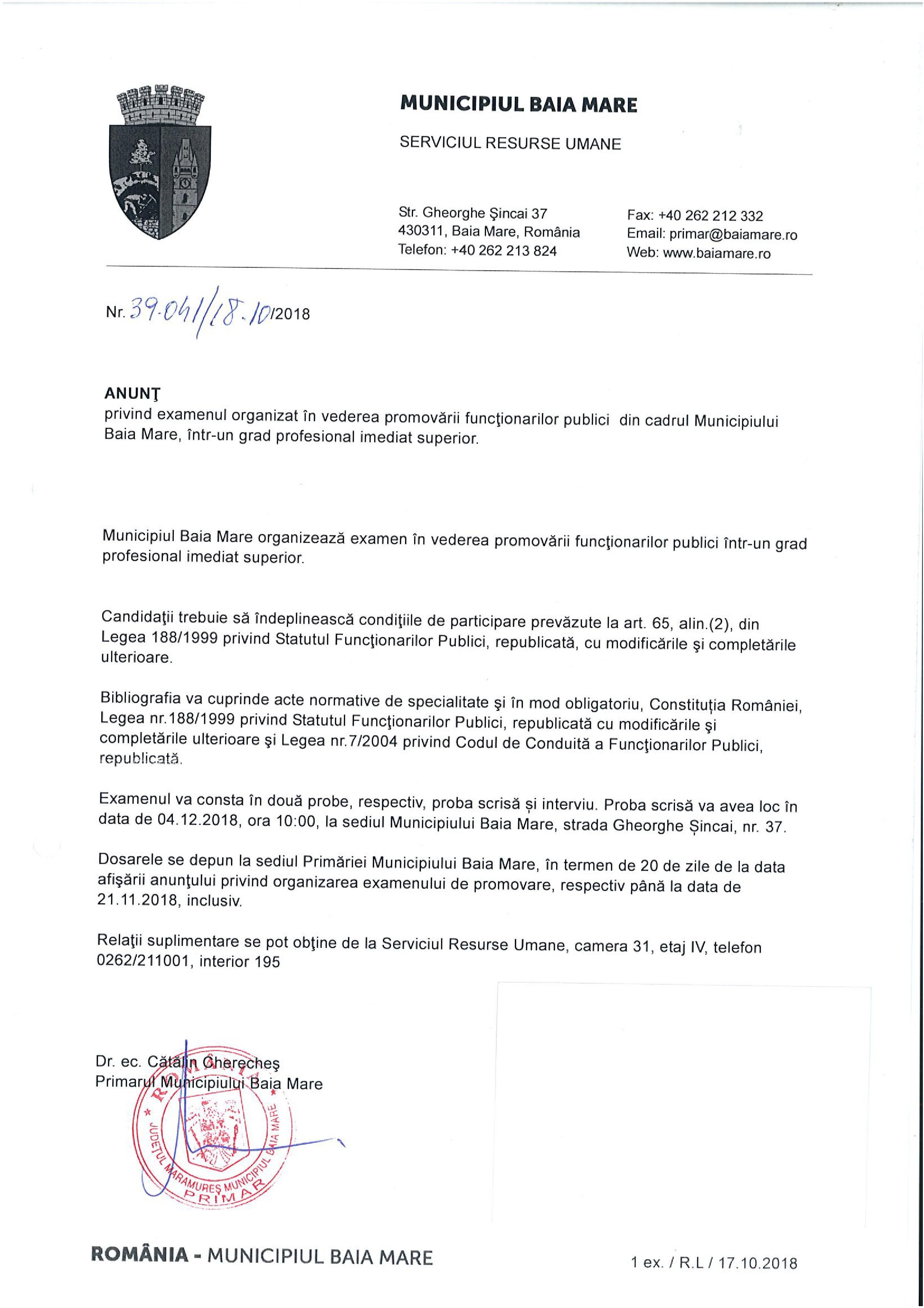 Anunț privind organizarea examenului în vederea promovării funcţionarilor publici din cadrul Municipiului Baia Mare, într-un grad profesional imediat superior.