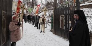 Eveniment în Slatina (Ucraina): Sfânta Liturghie  oficiată de episcopul Maramureșului și Sătmarului (Galerie FOTO)