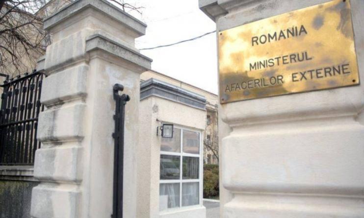 Atenționare de călătorie în Republica Moldova