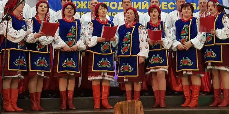 Festivalul Internaţional de Colinde, Datini şi Obiceiuri de Iarnă la Ucraineni de la Sighet