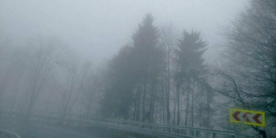 Vizibilitate în trafic redusă între 50 și 150 m pe majoritatea drumurilor