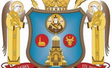 Unde  predică și liturghisesc capii episcopiei în duminica de 17 februarie