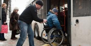 Facilități la călătorii pentru persoanele cu dizabilități