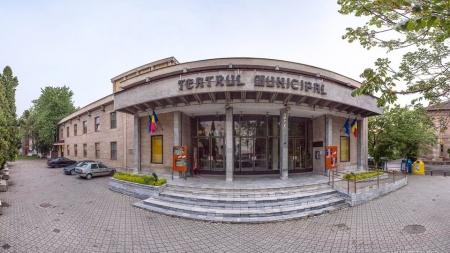 """Make Music Show"" la Municipalul băimărean"
