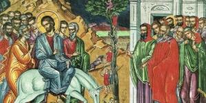 Sărbătoarea Intrării în Ierusalim a Mântuitorului