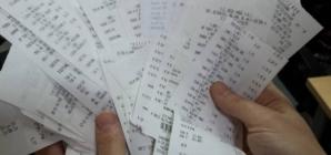 Loteria bonurilor fiscale – s-au stabilit bonurile câștigătoare