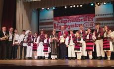"""Ansamblul Folcloric """"Comorile Izei""""- premiul I la un festival internațional din Ucraina"""