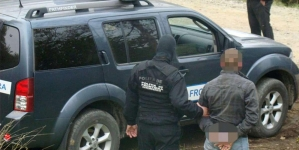 Un tânăr condamnat la închisoare pentru huliganism a fost prins în vamă