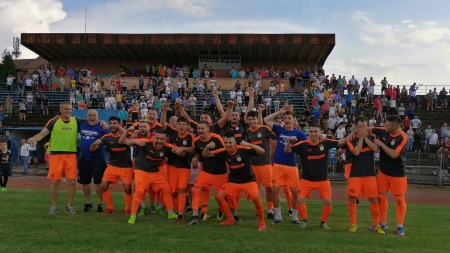 Viitorul Ulmeni a ratat promovarea în Liga a 3-a