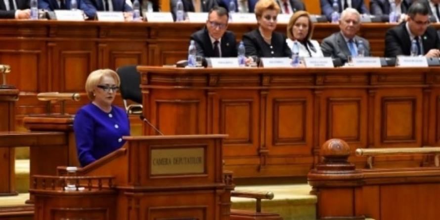 Parlamentari social-democrați maramureșeni, decisivi pentru căderea Guvernului Dăncilă (GALERIE FOTO)