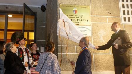 Casa de Cultură a Studenților din Cluj a fost înnobilată cu numele lui Dumitru Fărcaș