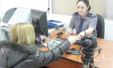 Program special la evidența populației pentru turul doi al alegerilor prezidențiale