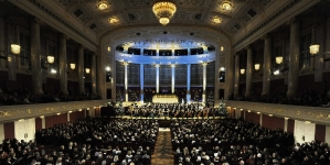 Alertă antiteroristă declanșată de sunetul unei jucării sexuale la un concert vienez de muzică clasică