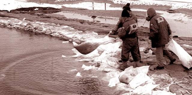 """Simpozionul """"20 de ani de la accidentul ecologic de la Iazul Aurul/ Săsar"""""""